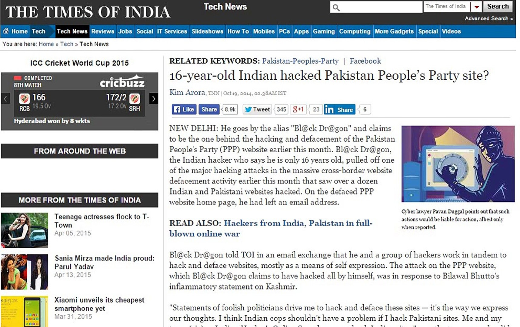 the time of india news ppp web hack by india