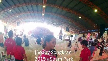 SoapySongkran
