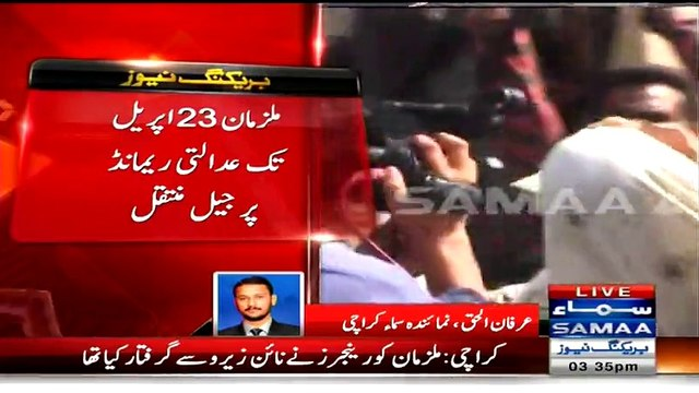 Moazzam Ali, a key suspect in Imran Farooq Murder Case presented to court and orders 90-day detention