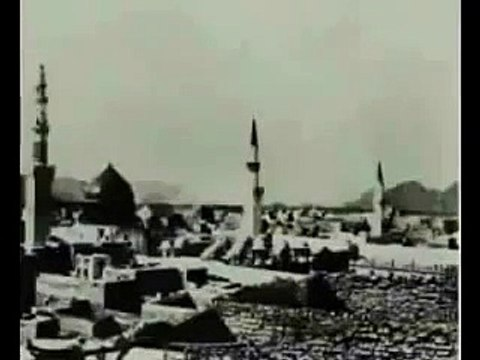 Oldest Azan Video On Makkah With More Then 500 Years Old