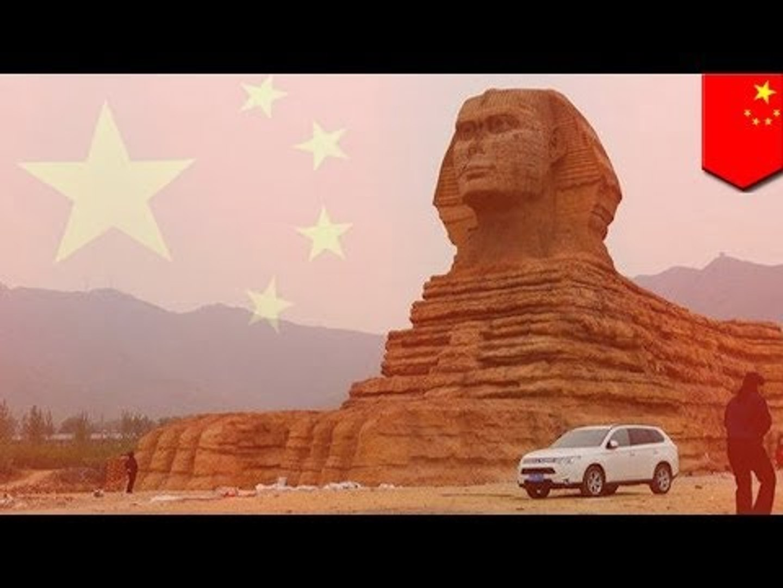 Egypt, nagrereklamo dahil kinopya ng China ang Great Sphinx of Giza!