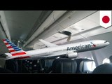Turbulence terror: American Airlines plane diverts to Tokyo after rough air injures 14
