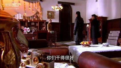 寒冬 第35集 Han Dong Ep35
