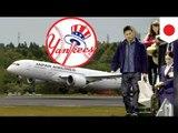 Bagong Yankees pitcher, nagbayad ng 200k para lang makaalis sa Japan!