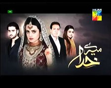 Mere Khuda Episode 33 Promo 14 April 2015 Full Hum Tv