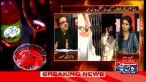 Live With Dr. Shahid Masood (MQM Chief Altaf Hussain's Bail Extended in Money La