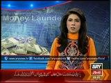 How Altaf Hussain got into Money laundering case