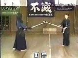 kendo tsuki