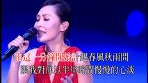 """彭羚+容祖兒 """"心淡"""" Concert YY KTV"""