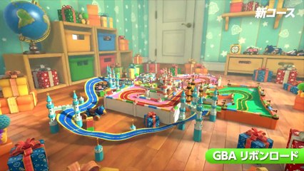 DLC Mario Kart 8 - Date: 23 Avril de Mario Kart 8