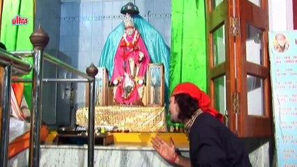 Mere Sar Pe Sada Tera Hath Rahe  - Saibaba, Hindi Devotional Song