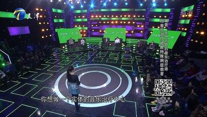 《藏龙卧虎》20150203期 文艺男炮轰中国电影业