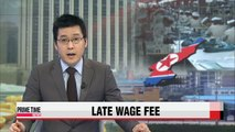 N. Korea to unilaterally initiate late wage fee for Kaesong workers