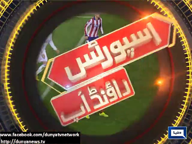 Dunya News – Brief news related to sports
