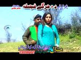 Pashto New Dance Album 2015 Da Sta Zargay Da Cha De Album Part3