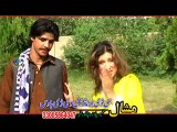 Pashto New Dance Album 2015 Da Sta Zargay Da Cha De Album Part21