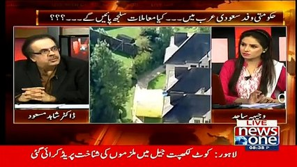Why Ch Nisar is so Interested in Imran Farooq Murder Case: Dr Shahid Masood reveals