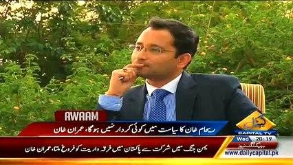 2006 Main Chief Justice Iftikhar Ne MI Kay Head Ko Kaha Tha Ke Main Musharraf Ko Election Jitwa Sakta Hun