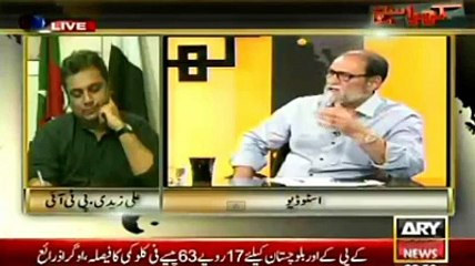 How do you feel seeing Musharraf's former colleagues in your party? Watch Rohail Asghar's funny reply