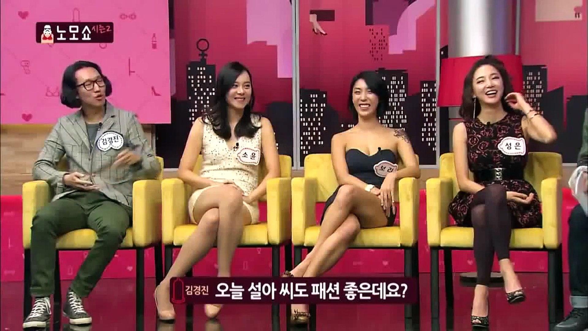 Game show japan + korea girl sexy || NO MORE SHOW SEXY GIRL ON GAME SHOW