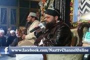 Owaisiyo me Baith Ja - Muhammad Owais Raza Qadri Sb - Mehfil e Rang e Raza