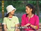 Ariel Lin Yichen & Mike He Junxiang 2004