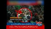 Protestors hoisted Pakistani flags in occupied Kashmir