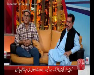 Himaqatain EP 22, 06 April 2015