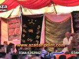 Zakir Waseem Abbas Baloch Majlis 20 Muharram 2014 Gujrat