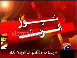 """MQM's Hammad Siddiqui turns out to be a """"Ghost Employee"""" of Grade 19 in Rafiqqui Shaheed Hospital Karachi"""