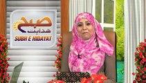 SUBHA E HIDAYAT PART 01 16-04-15   MUKHTALIF DUNYA