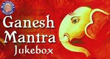 Om Gan Ganapataye Namah And More Popular Ganesh Mantras With Lyrics | Morning Chants
