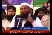Hafiz Saeed Addressing the Defending #Harmain Rally in #Lahore Aab Tak News