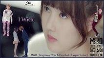 M&D (Jungmo of Trax & Heechul of Super Junior) – I Wish MV HD k-pop [german Sub]