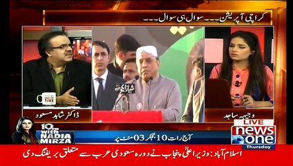 Live With Dr Shahid Masood - 16th April 2015