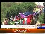 Bbc Urdu Sairbeen On Aaj News – 16th April 2015