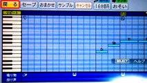 【パワプロ応援歌No.24】千本桜