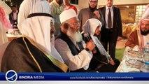 Mufti Azam Pakistan Hazrat Mufti Rafi Usmani Views on Yemen Conflict