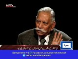 Dunya News-What did Faiz Ali Chisti say about Zia Ul Haq being Army Chief..? Click on link to watch