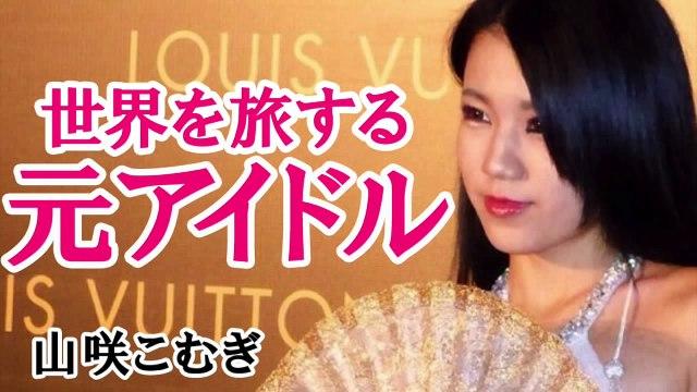 韓流ドラマ 2013年 人気ランキング