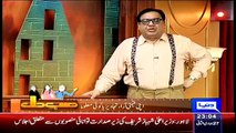 Dunya News Hasb-E-Haal 16th April 2015 Watch Latest Hasb E Haal 16-04-2015