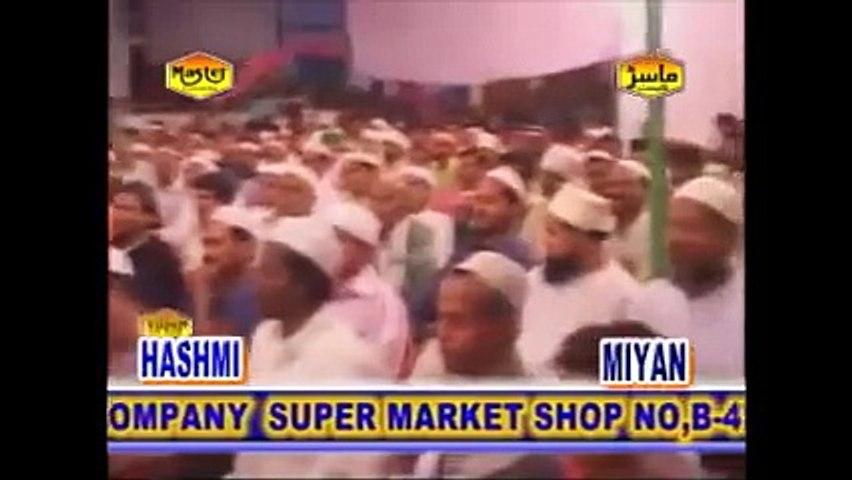 share the clip - Syed Muhammad Hashmi Miyan Ashrafi Jeel