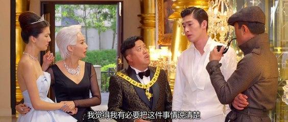 《神探驾到(粤语)》2015 HD1080p(主演: 古天乐/张翰/曾志伟/毛舜筠/柳岩)