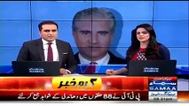 PTI helped Siraj ul Haq in becoming a Senator: Shah Mehmood Qureshi