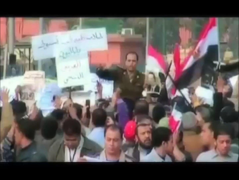 أغنية يا معشر الثوار - محمد محسن