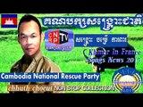 Khmer Songs News 2015 007