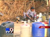Gujarat government forms 'Task Force' to eliminate poverty - Tv9 Gujarati