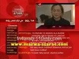 message starac maghreb pour marwa