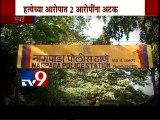 Mutton Shop Owner Murdered in Nagpada,Mumbai-TV9