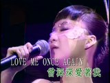 Priscilla Chan 陳慧嫻 Love Me Once Again Karaoke